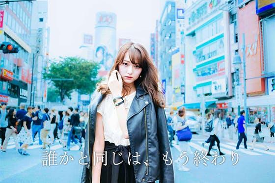 日本で一番可愛い女子大生を決める!学生主体のミスコンを開催!