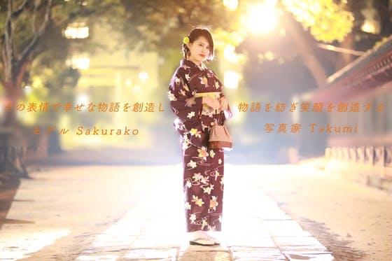 現役・音大生 モデルSakurako の写真集を作りたい!