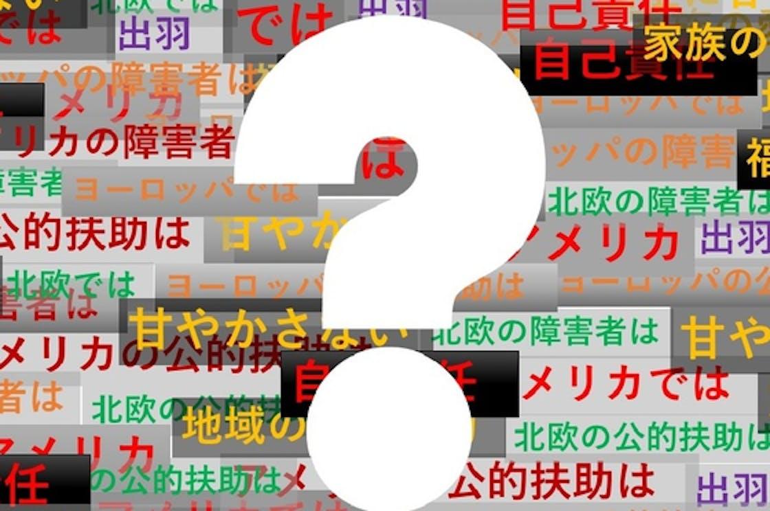58ca58c2 d910 47a4 9e16 69380aaca44b.png?ixlib=rails 2.1