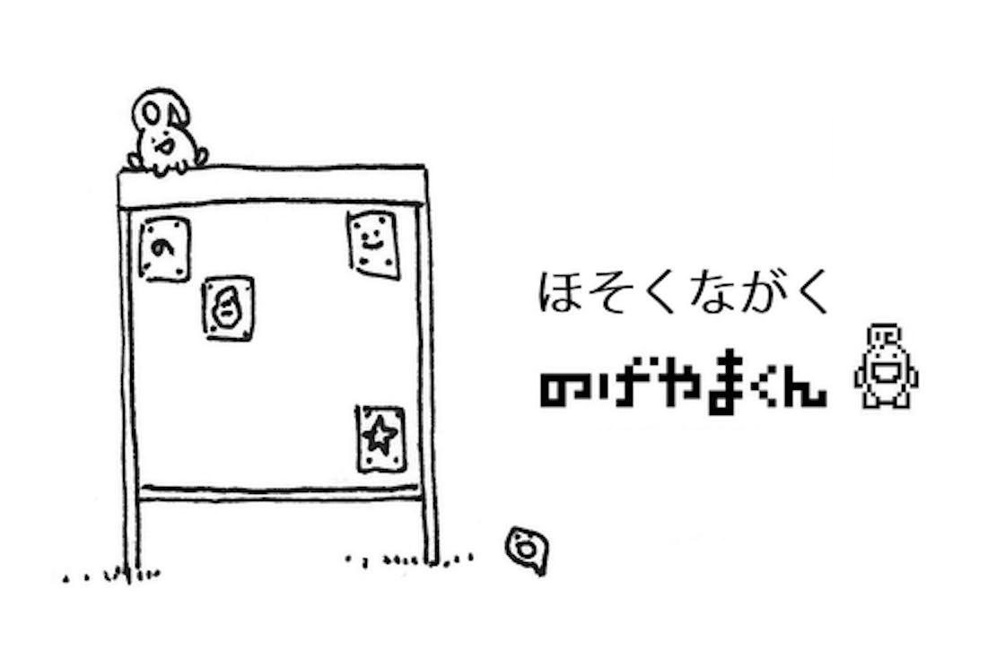 58d85fb0 5618 41dc b8c6 0d8d0aba16fd.png?ixlib=rails 2.1