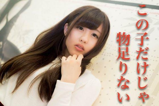 日本中のサイトをカワイイ女の子で埋め尽くすフリー画像素材サイト制作