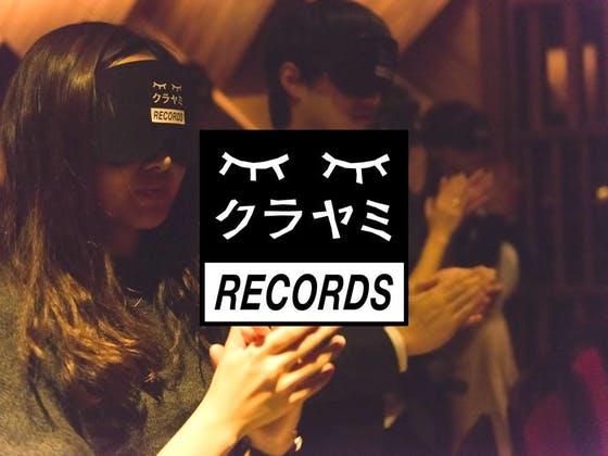 【夏!赤坂のオフィス街を遊ぶ!!】クラヤミレコード@赤坂開催!