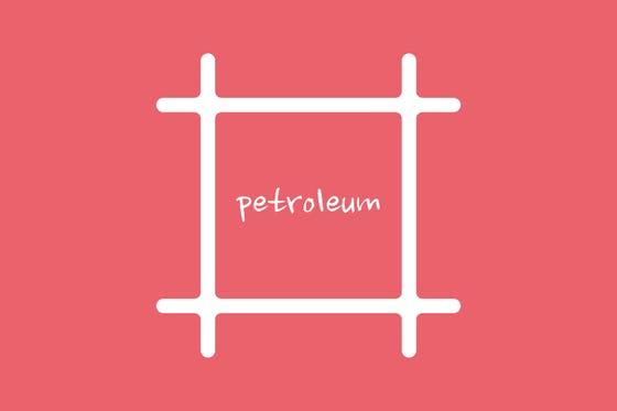 20歳学生が運営するネットショップ『petroleum』の新商品をつくりたい!