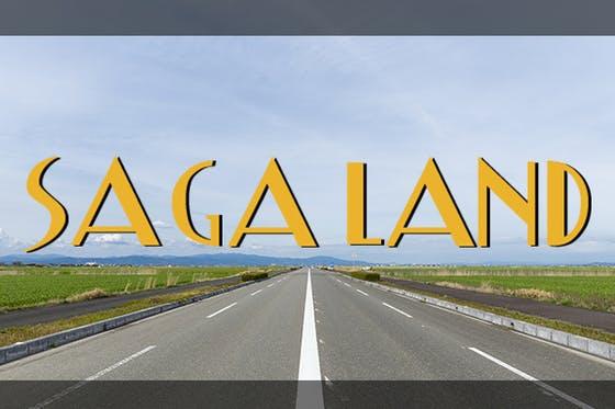 パロディ動画【SA GA LAND】を作成し、勝手に佐賀をPRしよう!