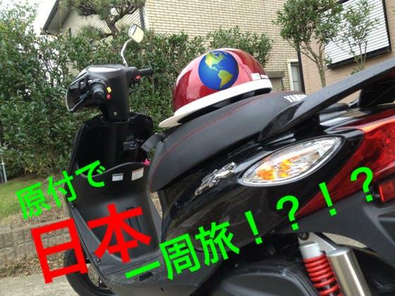 5a54fd9f 30d0 42d1 8f7c 502e0a7ea167.png?ixlib=rails 2.1