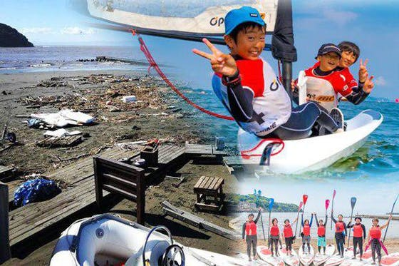 【湘南発】台風被害を乗越え、子供達にマリンスポーツを通じて笑顔と学びを提供したい