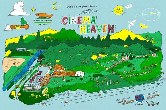 "new ""CINEMA HEAVEN"" プロジェクト vol.1 『食堂づくり』"