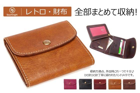 大好評につき!コンパクトさと収納力を両立したお財布を日本にまだまだ広めたい♪