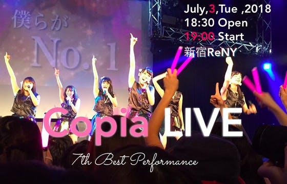 【明治大アイドルダンスサークルCopia】新宿ReNYで第2回単独公演をしたい!