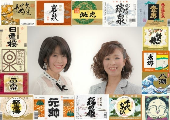 BSSラジオ『午後はドキドキ!』...
