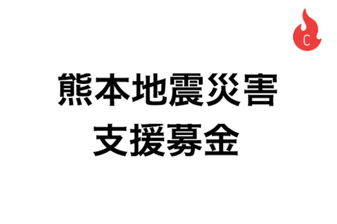 571068c0 f360 499d aa94 40f10aa98c04.png?ixlib=rails 2.1