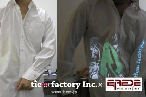 痛スーツPJ海外進出第二弾!Tiem×痛スーツPJの光デザインシャツ販売!