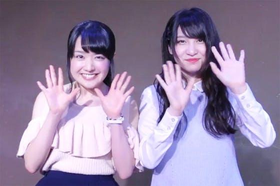 高橋明日香と今出舞の新ユニット&新曲プロジェクト