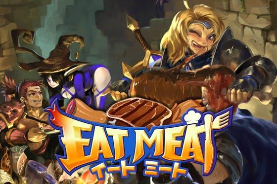 焼き肉奉行ファンタジー!オリジナルゲーム「イートミート」制作プロジェクト