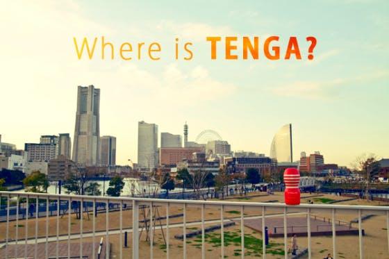 『Where is TENGA?』 - 合言葉は「TENGAをメインストリームに!」