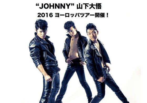 """""""Johnny"""" 山下大悟 ヨーロッパツアー"""