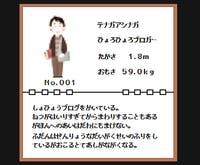 59f59fb6 4af4 43d4 b9ff 33600aa6131a.png?ixlib=rails 2.1