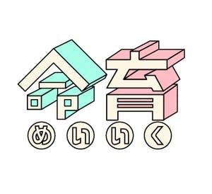 Medium 命育ロゴ