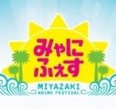 Myanifes logo mini4.jpg?ixlib=rails 2.1