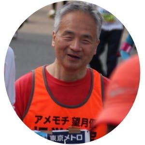 Medium 東京マラソン