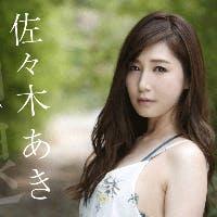Sasaki   top200.png?ixlib=rails 2.1