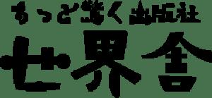 Medium sekaisha 03.png?ixlib=rails 2.1