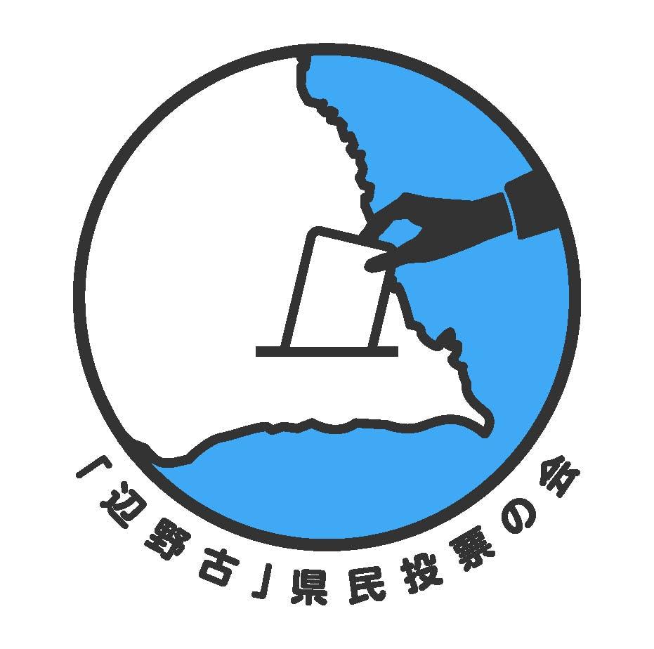 Logo 100 01 web.jpg?ixlib=rails 2.1